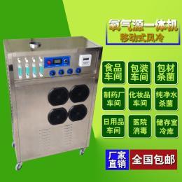HW-O2-O3-100不锈钢管道杀菌设备、不锈钢罐灭菌臭氧发生器