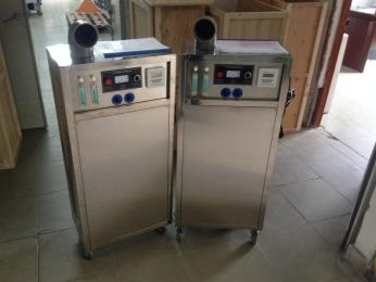 HW-ET-20G成套诊所生活污水处理臭氧发生器