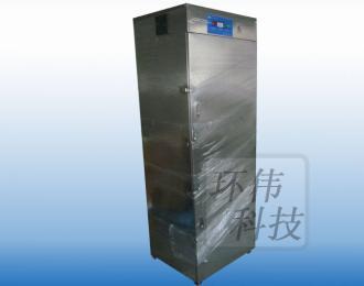 HW-GS-10G食品无菌级臭氧杀菌消毒机柜品牌消毒柜