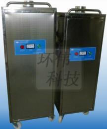 hw-yd包装消毒机,包装材料灭菌臭氧发生器