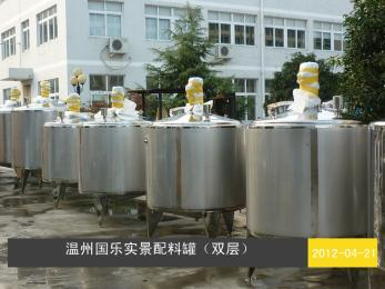 供應配料罐 電加熱配料罐