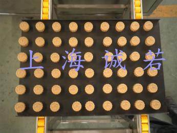 CR--200/400上海诚若机械有限公司 月饼机 月饼生产设备 月饼线