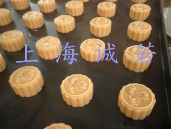 CR--200/400月饼机半自动月饼生产线 月饼设备 上海诚若机械有限公司