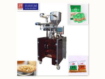 QD-65K奶油碧根果炒货核桃颗粒食品干果包装机