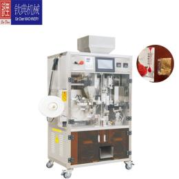 QD-48-II碎茶末茶叶食品颗粒包装机可抽真空