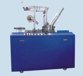 QD-01  女生化妆品外盒透明膜包装机