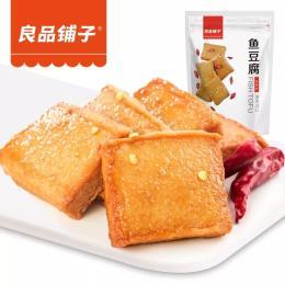 QD-420良品铺子原味鱼豆腐专用包装机