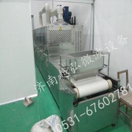 YH-50KW茶叶烘干机/微波茶叶烘干机/烘干机生产厂家