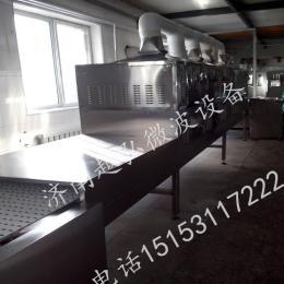 菊花微波烘干機|微波茶葉殺青設備