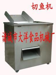 YQ脱鱼鳞机、切鱼机、鲜鱼切段机
