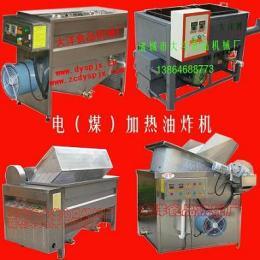 DYZ-1200膨化食品油炸机,大型油炸锅