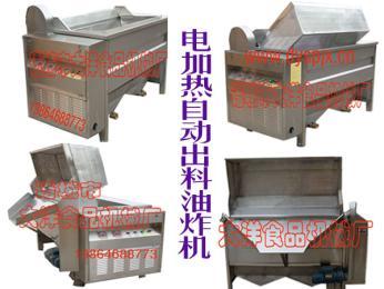 DYZ/MYZ水油混合全自动油炸机/电加热油炸机/麻花油炸机/自动油炸锅