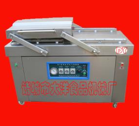 DZ油炸薯片包装机 真空充氮两用包装设备价格