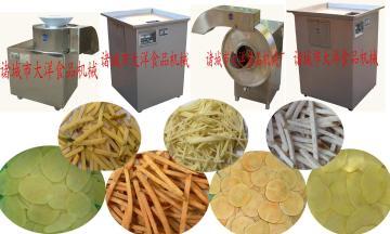 QS薯条加工机械 小型土豆切条设备
