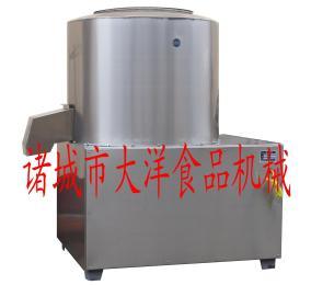 BFBF系列淀粉搅拌机,干粉搅拌设备