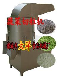 CL-600青辣椒切丁机,长辣椒切碎机
