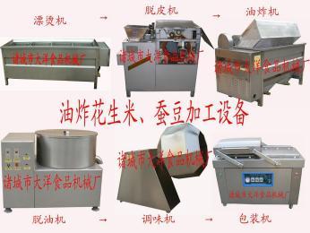 麻辣花生专业设备/小型花生米加工机械—大洋食品机械