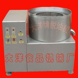 TY500厂家专业加工脱油机设备、山东牌脱油机、脱油机供应商