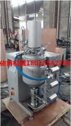 ERS2000煤焦油超高速三级乳化机