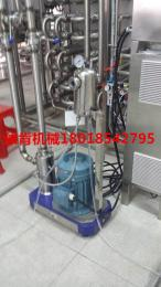 CMSD2000異丙醇溶液納米粉體高速剪切研磨分散機