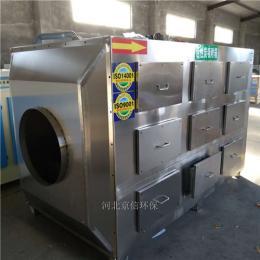 浙江环保设备30000风量不锈钢抽屉式活性炭吸附过滤箱