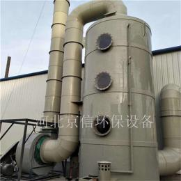 tb-5000水喷淋塔净化器废气过滤去雾处理环保设备