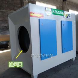10000风量喷漆房漆雾处理箱活性炭干式过滤箱