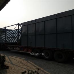 96-6大型离线分室气箱脉冲布袋除尘器厂家