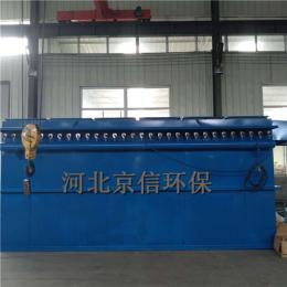 300袋京信脉冲布袋除尘器工业粉尘收集环保设备