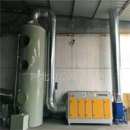 20000风量工业废气降温过滤净化水喷淋废气净化塔厂家