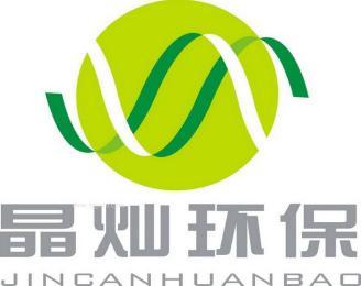 深圳晶灿生态供应饲料厂废气处理设备