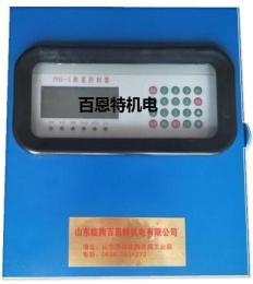 F906-XF906-X称重控制器 壁挂皮带秤仪表