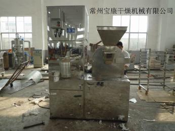 B型系列吸尘粉碎机组