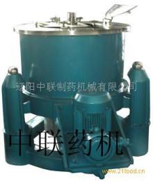 SGZ800N三足式下卸料离心机