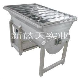 CFH-I型 粉粒混和机(拌糖机)