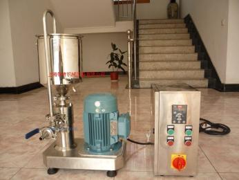 小型实验室高剪切乳化机