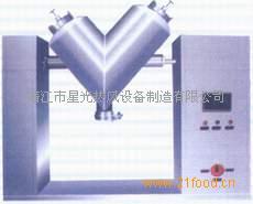 ZKH-V系列混合机