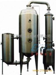SJN1型单效外循环蒸发器(能回收酒精)