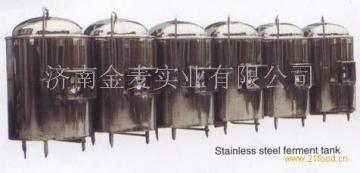 不锈钢发酵设备