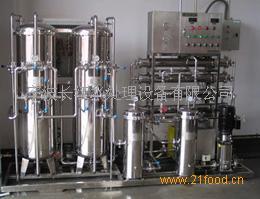 食品饮料水处理设备