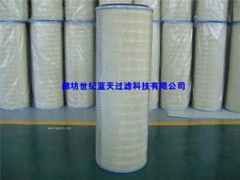 供制氧车间用空气过滤器滤芯DH3290