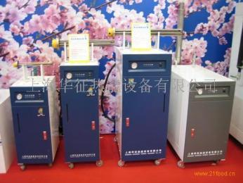 蒸发器(反应锅配套用锅炉)