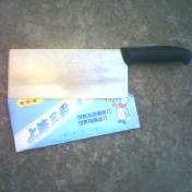 602切菜刀