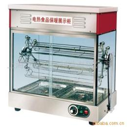 方型旋转保温展示柜