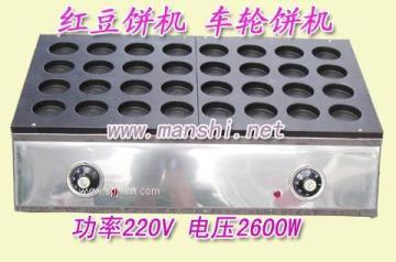 台湾红豆饼机