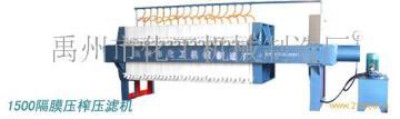 迪博牌油脂過濾設備壓濾機