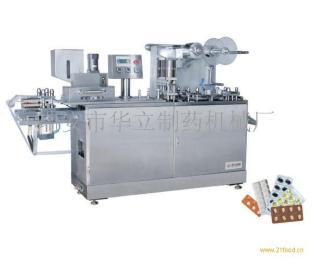 DPP-140A鋁塑包裝機