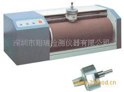DIN耐磨试验机