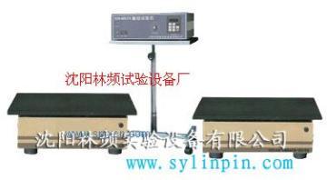 电磁式振动;振动试验机