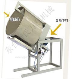 WHB-330拌糖机上糖机